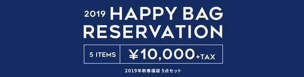 happy10000_b.jpg