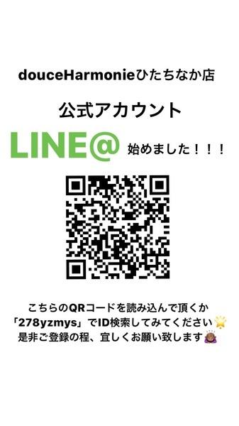 781F7864-F712-4678-AE6C-B0CE332785DC.JPG